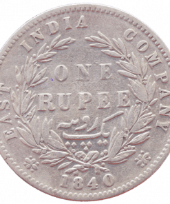 One Rupees 1840 Queen Victoria Empress Silver East India Company Coin