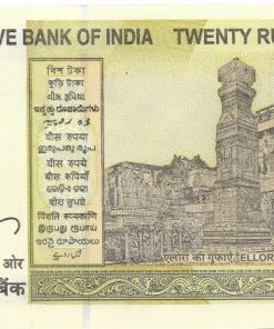 20 Rupee New Note Rare 786 Number - UNC Note