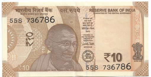 10 Rupee New Note Rare 786 Number - UNC Note #1