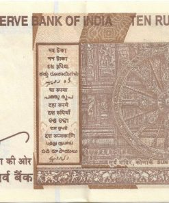 10 Rupee New Note Rare 786 Number - UNC Note #2