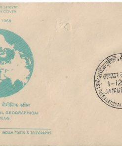 First Cry Dat - 21st International Geographical Congress 1968 Jaipur G.P.O - India Post and Telegraphs