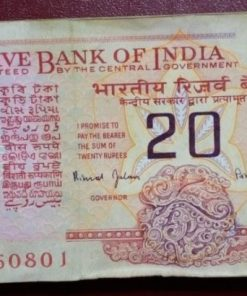 20 Rupees 100 Note Serial Wise Full Packets Governor Vimal Jalan Insert C - Lowest Price