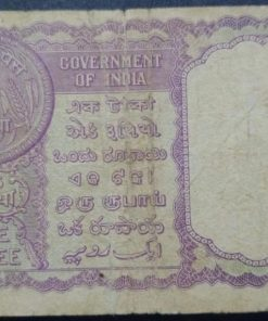 One Rupees Rare Note 1957 B J.K. Jha Governor